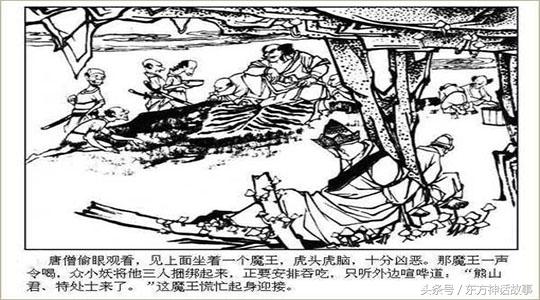 《西游记》八十一难,最全总结+配图