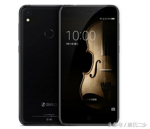 特惠360新产品N5S幻像黑值得拥有 良知价仅售1399元