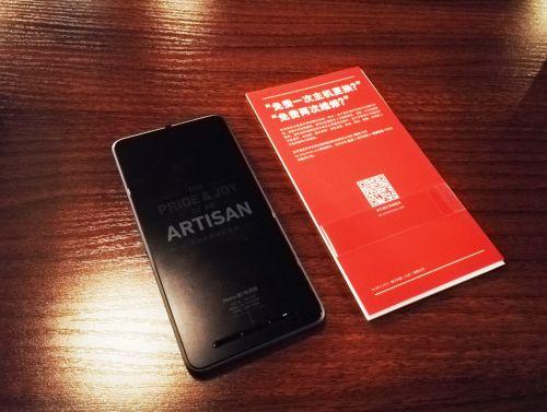 """""""平庸之上,极致未满""""——Smartisan T2使用评测"""