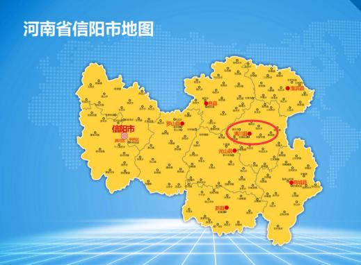 河南省一个县,人口超90万,为2700万黄姓的发源地!