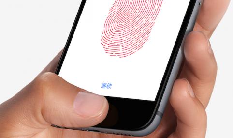 没有指纹识别的iPhone到底能不能买?听小编一一道来!