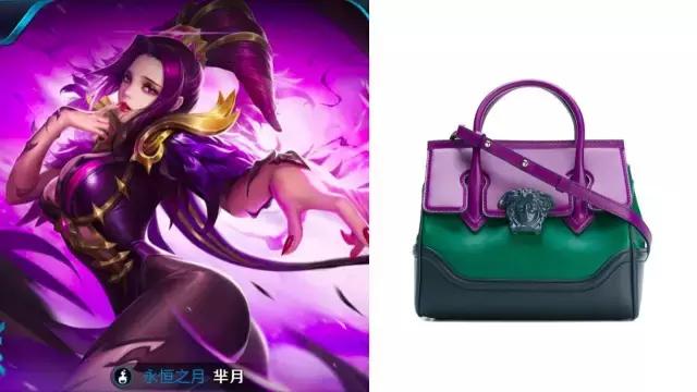 达人分析:《王者荣耀》里的英雄,会背什么样的包包?