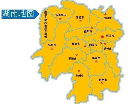 湖南省一个县,人口超80万,为蔡锷将军故里!