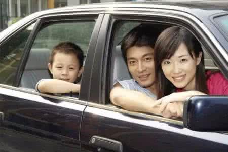 汽车保险怎么买? 第5张