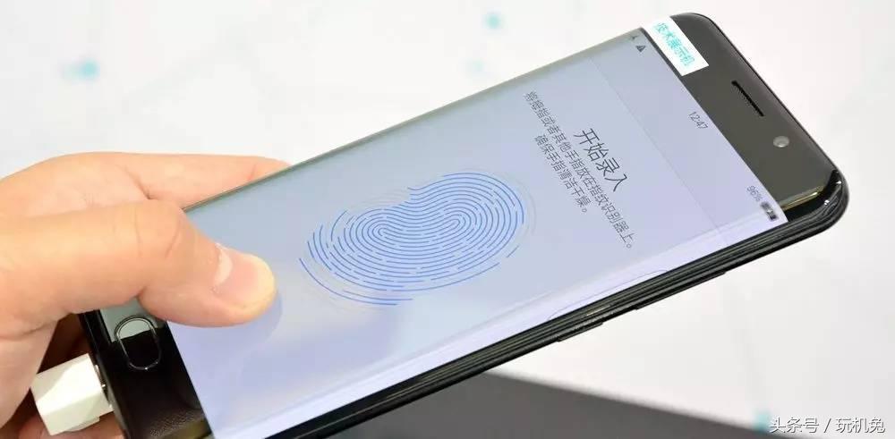 厦普的这一款新手机显示屏将无人能及,但屏下指纹就无望了