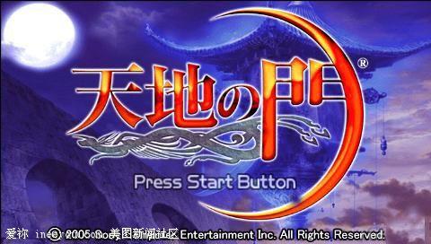 盘点PSP必玩的八款游戏,没玩过这些就是个遗憾