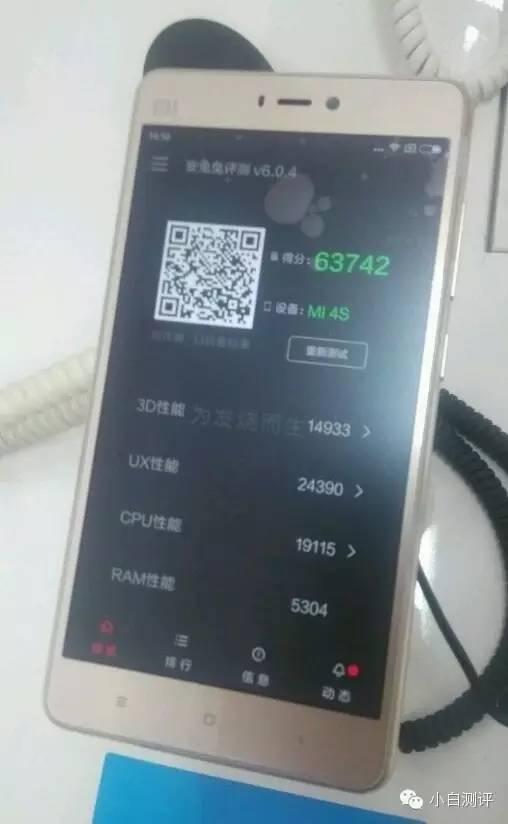 乐视2再曝出小米手机4s店评测显卡跑分公布!