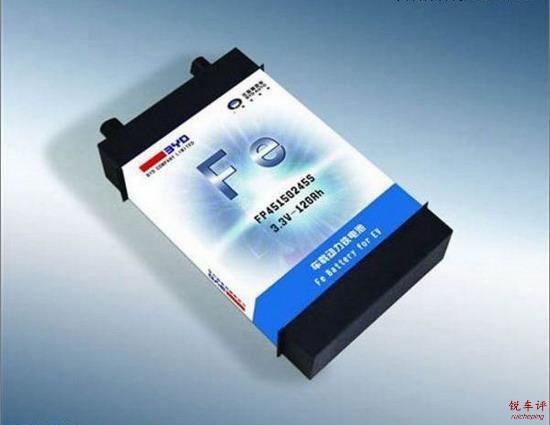 比亚迪 铁电池