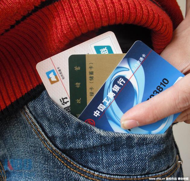 5大信用卡申请方式 你试过几种?