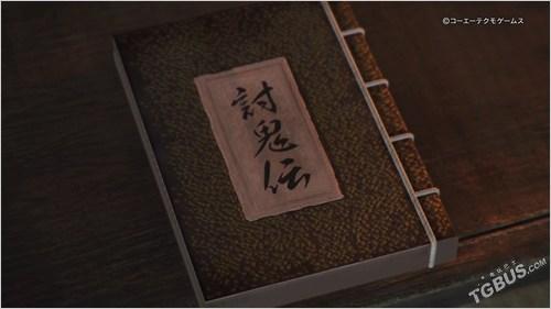《讨鬼传2》评测 与其含情脉脉不如老实打铁