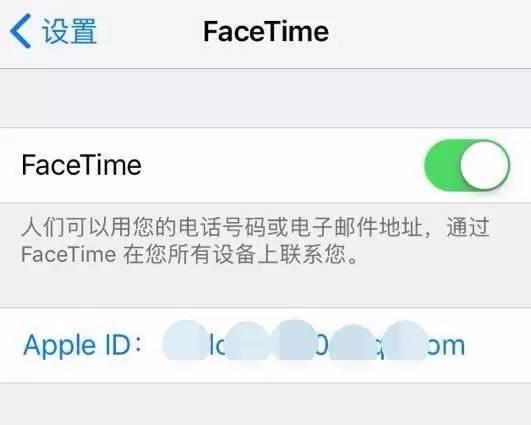 facetime怎么用不了(通讯录facetime是灰的)