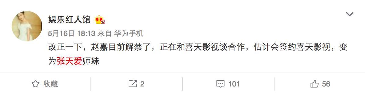 赵嘉敏起诉丝芭,粉丝期盼TFBOYS解散……这只是个人价值与组合品牌博弈的冰山一角