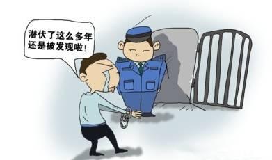 历时七年,镇江一故意杀人案凶手终被捕!
