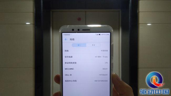 荣耀畅玩7X详细评测:最萌双摄加持,千元全面屏旗舰强势来袭