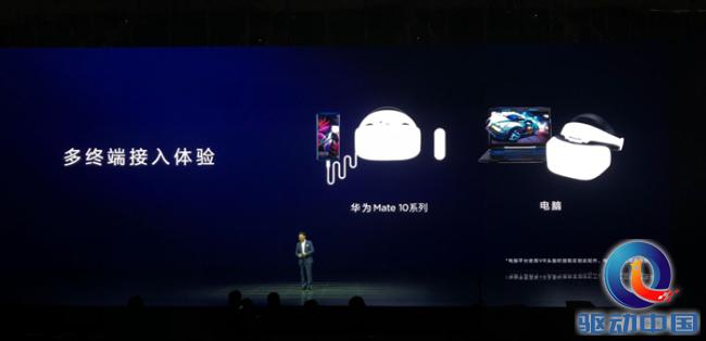聪慧旗舰级华为公司Mate10中国发行公布:麒麟970 leica双摄像头,市场价3899元起