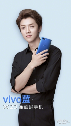 X20全屏手机vivo蓝打开预购 2998元