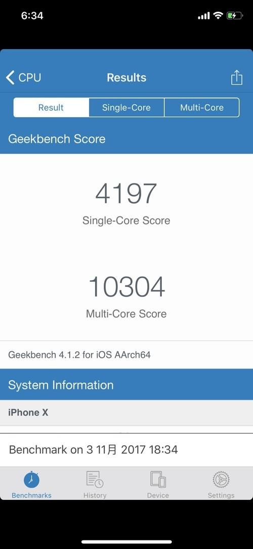 蘋果iPhoneX評測:這是你花一萬的理由