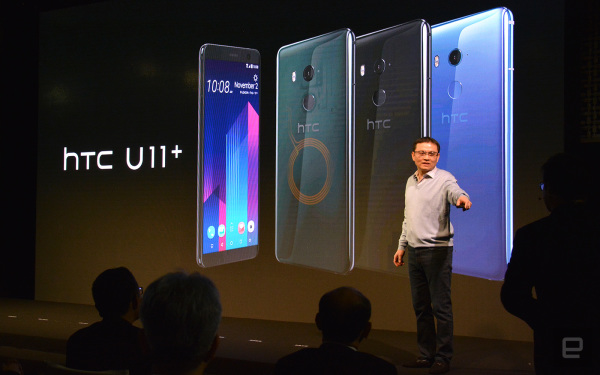 HTC高通芯片表露2018会也有5-6款HTC新手机