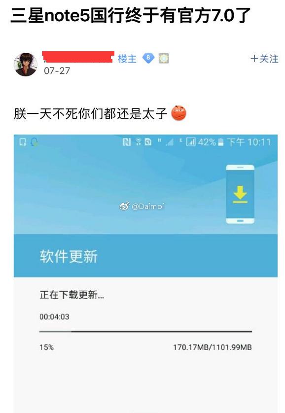 三星Note5宣布消息推送安卓7.0!特性大提升,承继Note7之魂