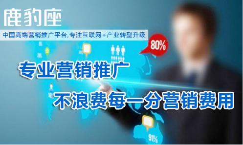 中国十大免费推广平台排行榜 免费推广平台推荐