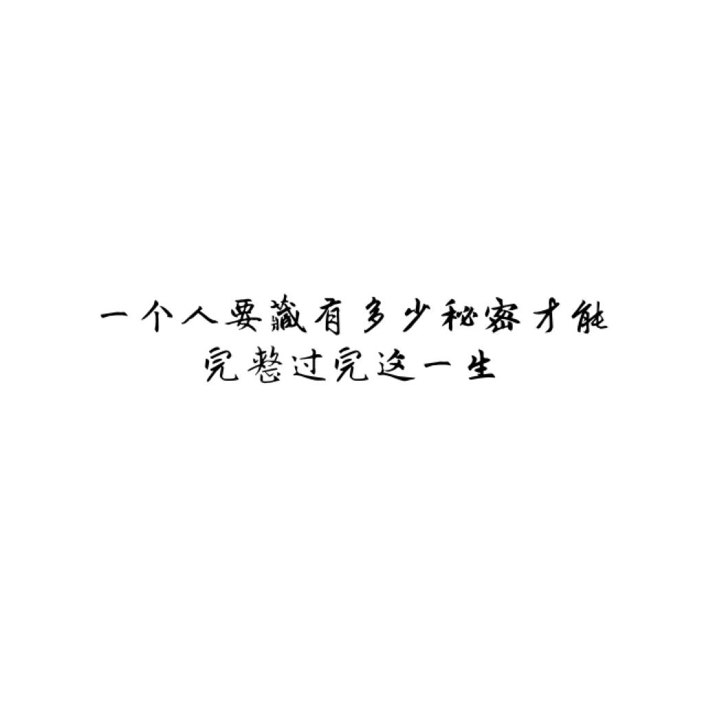 文艺小清新句子 句句入心