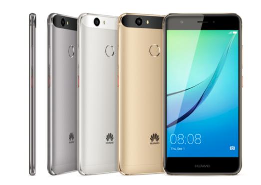 6月中国十大热销手机上:vivo X9第一,OPPO R11第三!