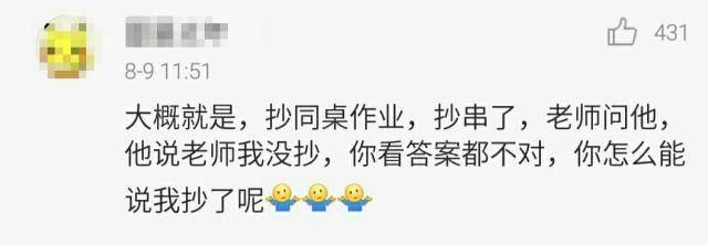 郭敬明于正先后道歉 网友:唐七,轮到你了