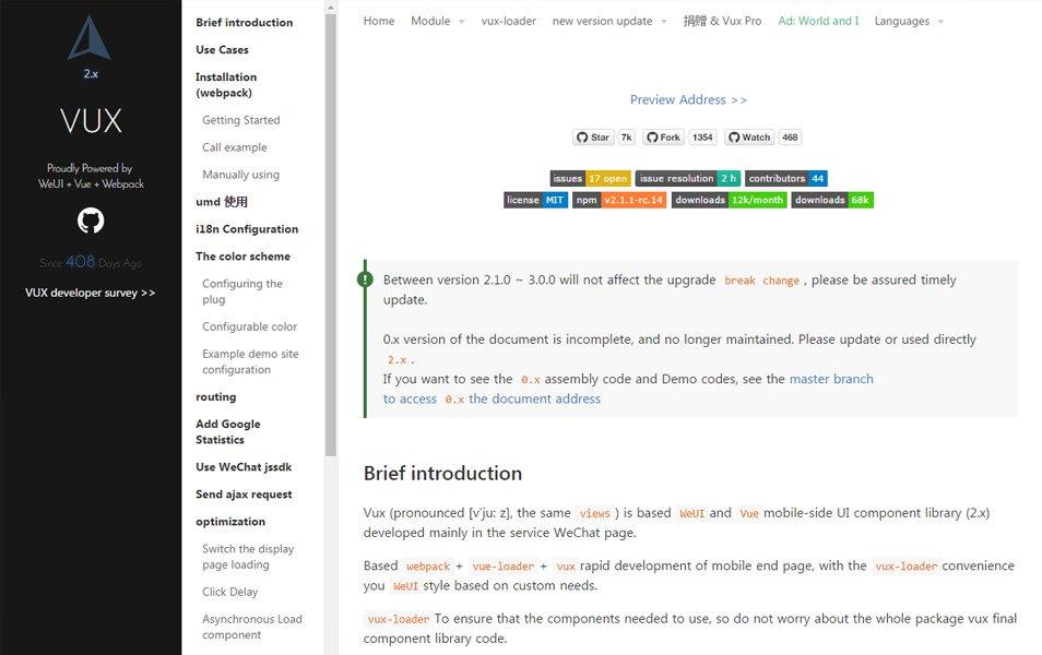 推荐25+个优秀的Vue.js框架