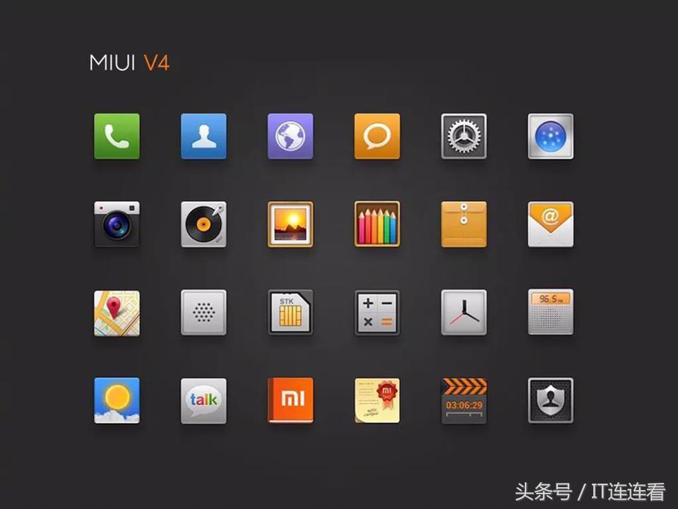 各代MIUI标志转变,远去的一键刷机,你使用过哪三代?