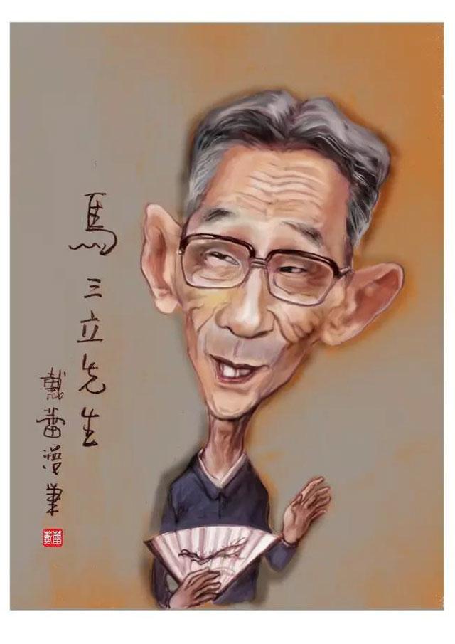 天天漫画网:漫画家戴蕾《肖像漫画---夸张有趣的脸》