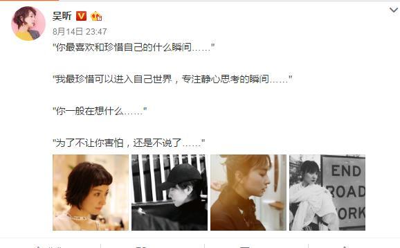 吴昕的这段对话很温暖,另一边会是他吗?