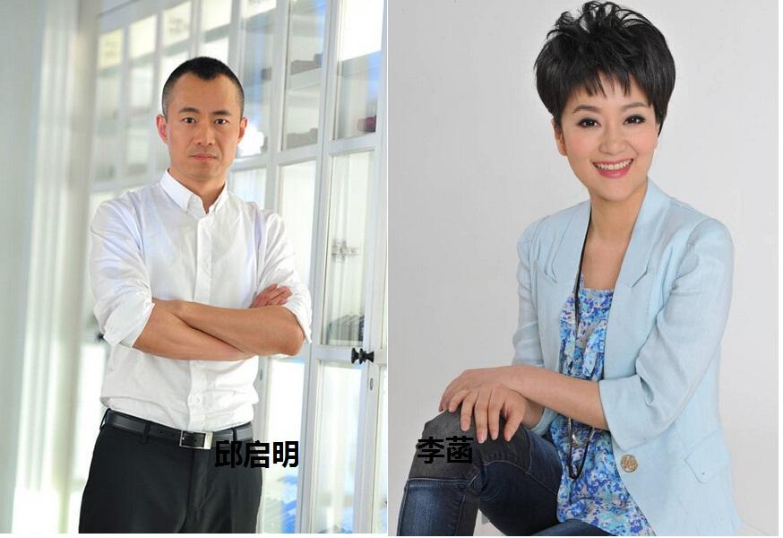 东方卫视主持人李菡,嫁大10岁二婚男邱启明,因邱打架被传离婚