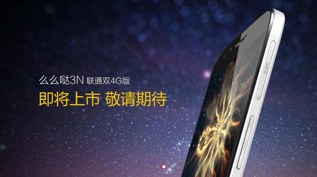 父亲节的礼品   最具同价位1000元国产智能手机强烈推荐