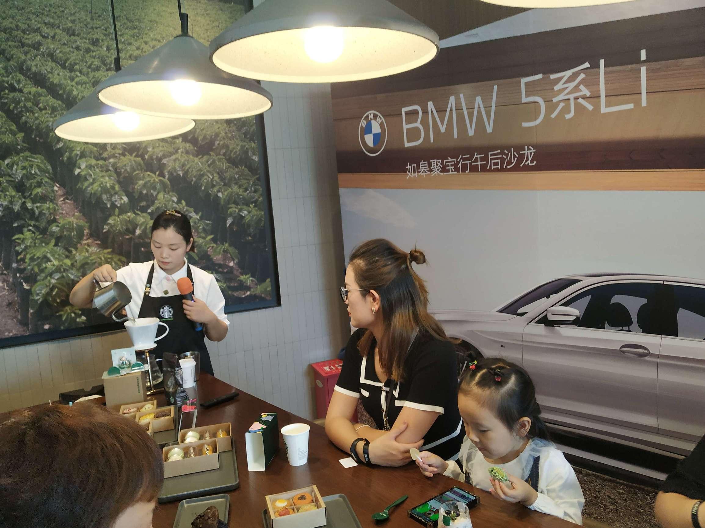如皋聚宝行BMW5系Li午后沙咖啡品鉴龙完美落幕
