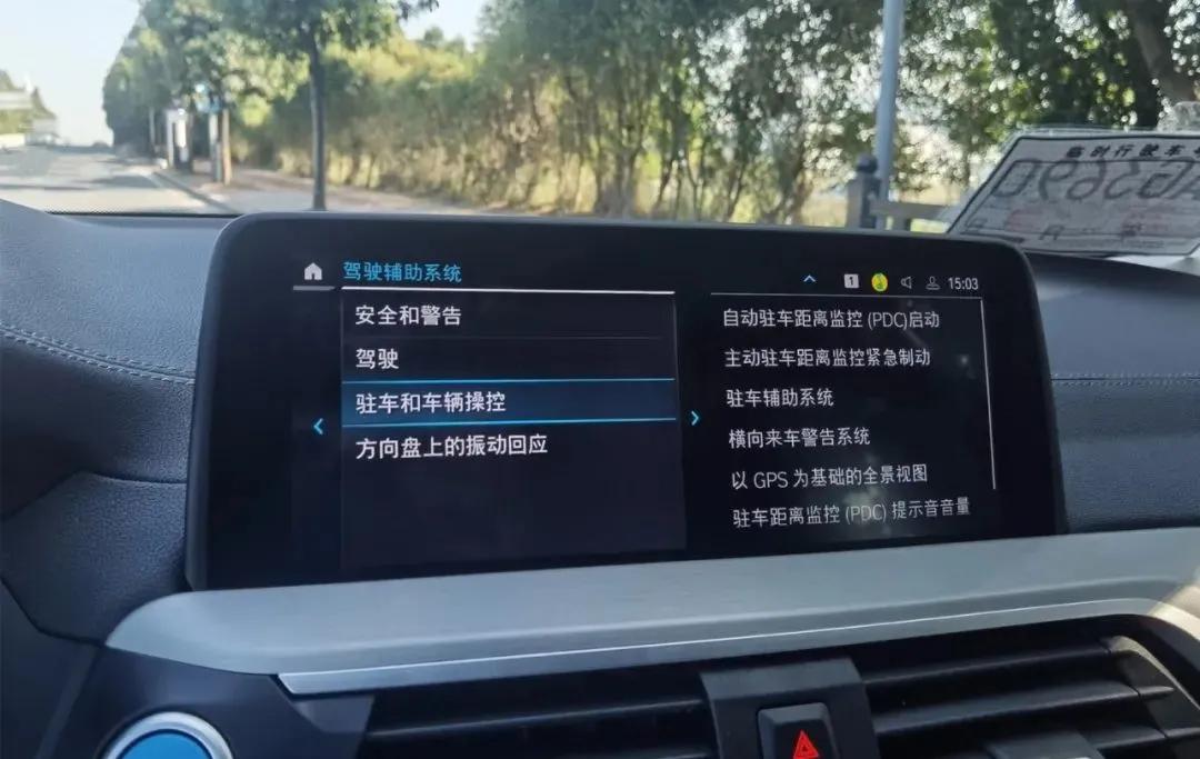 创新纯电动BMW iX3 | 未来出行先行者 不一样的创新电动驾趣