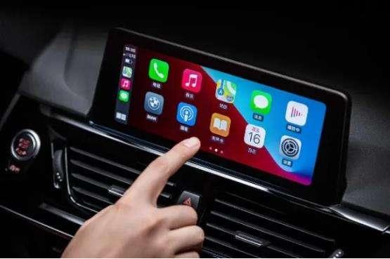 如皋聚宝行BMW1系运动轿车交流会 明日开启