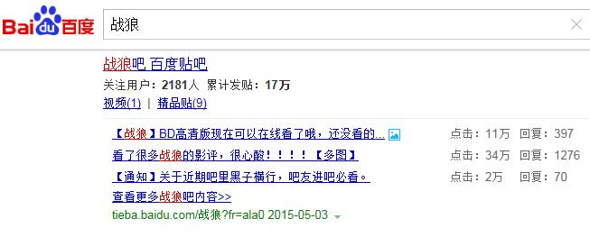 4719322107?from=pc - 田柯:引流推广方法有哪些?