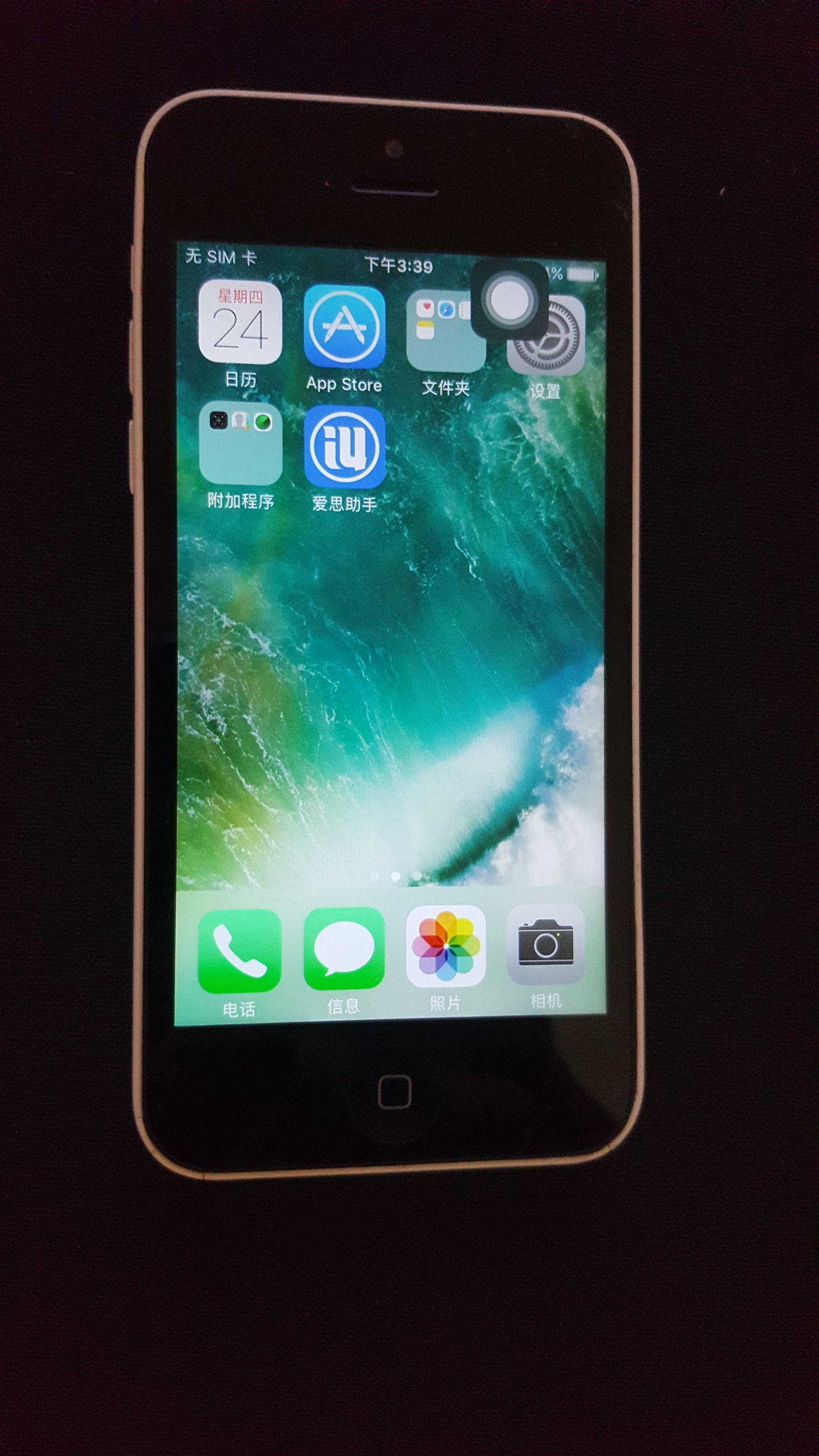 苹果5s和苹果5c,你更倾心哪一个?