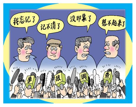 天天漫画网:漫画家顾培利艺术人生