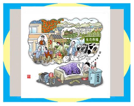 天天漫画网:漫画家张书信《漫画回报给我一份快乐的心境》