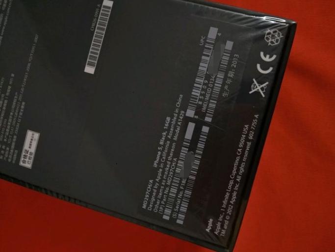 踏过经过不必错过了!网民出售全新升级iPhone5,要是1999元!