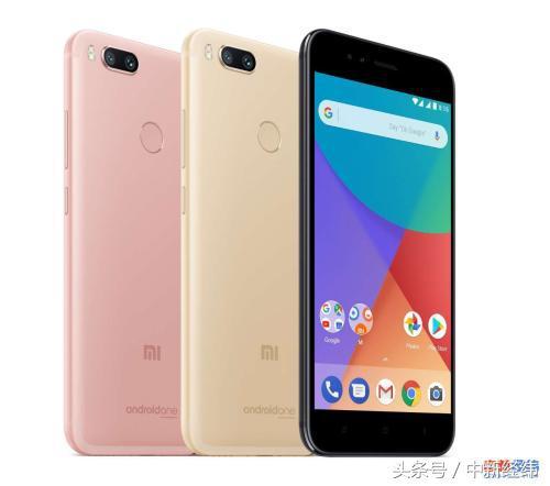 小米手机、Google携手并肩公布小米手机A1