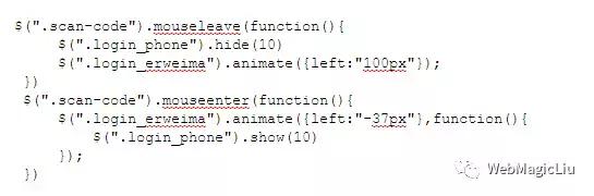hover/mouse系列同时移入移出使用闪烁问题