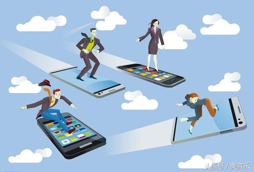 移动互联网营销是什么?有何玩法?