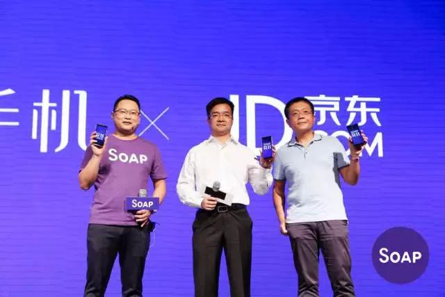 1000元全屏手机SOAP标价899 糖块携京东商城打造出全面屏手机潜力股
