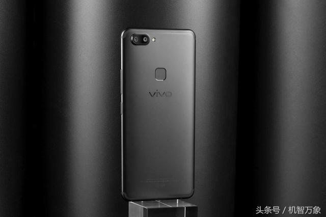 vivo X20全面屏手机四大亮点深度体验 是一部完成度颇高的新品