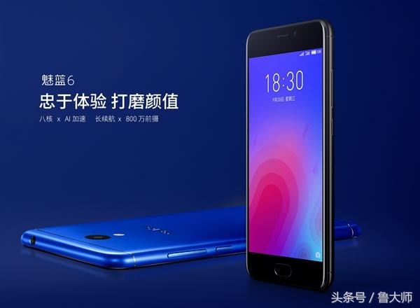 机情烩:金立双摄像头新手机M7公布 Helio P30 4000mAh 2799元!