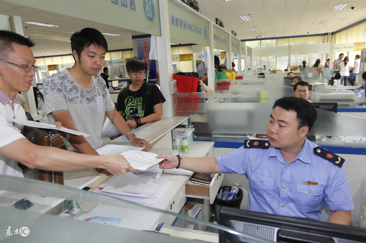 《公司設立(變更)登記申請書》由被委托人一人填寫可以嗎?