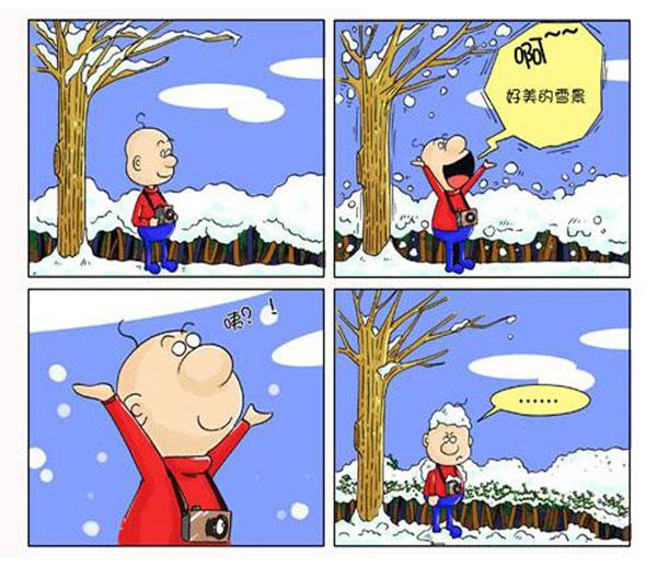 天天漫画网:漫画家大春《原创漫画《s胖子》