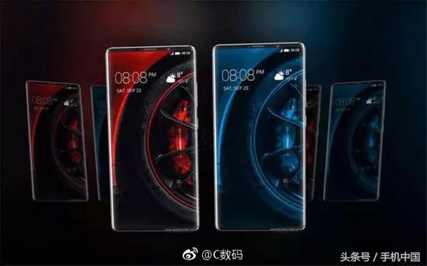 华为公司Mate 10玛莎拉蒂版曝出 市场价超iPhoneX